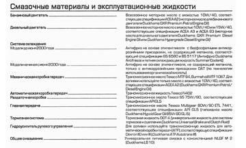 http://sa.uploads.ru/t/nIb0s.jpg