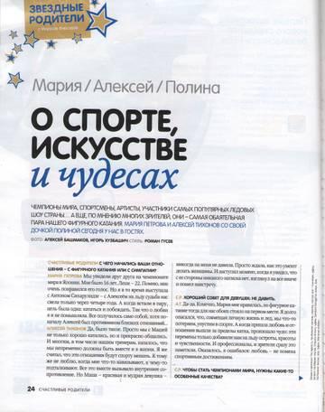 http://sa.uploads.ru/t/nLrCQ.jpg