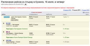 http://sa.uploads.ru/t/nM6VA.jpg