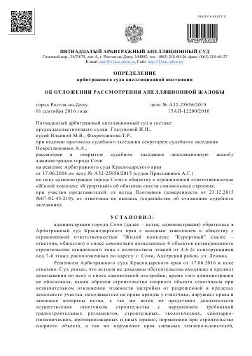 http://sa.uploads.ru/t/nPZTv.png