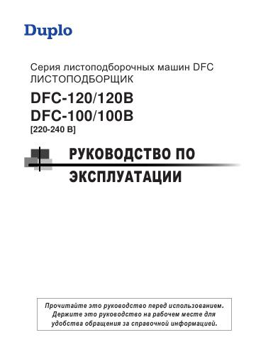 http://sa.uploads.ru/t/nQl2q.png