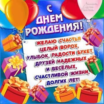 http://sa.uploads.ru/t/naOlS.jpg