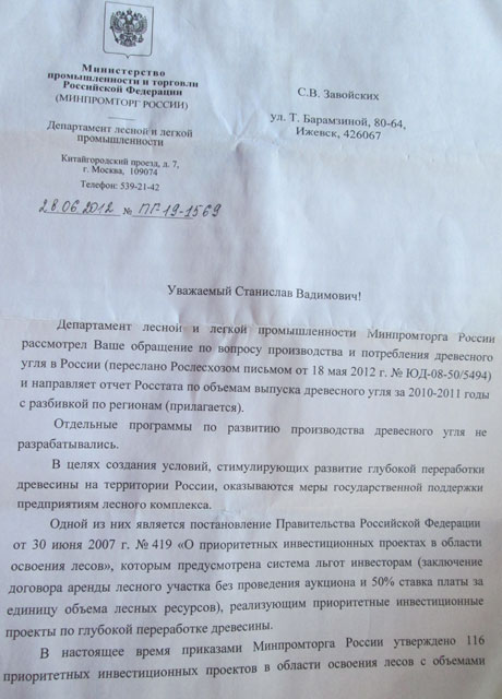 http://sa.uploads.ru/t/ncZJ8.jpg