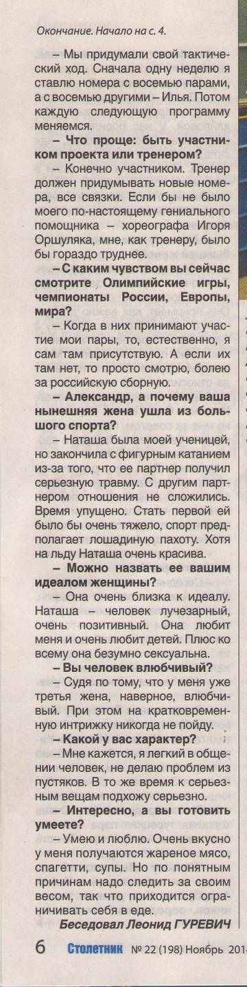 http://sa.uploads.ru/t/nesri.jpg
