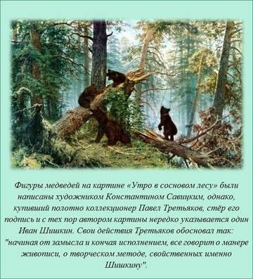 http://sa.uploads.ru/t/nhk1u.jpg