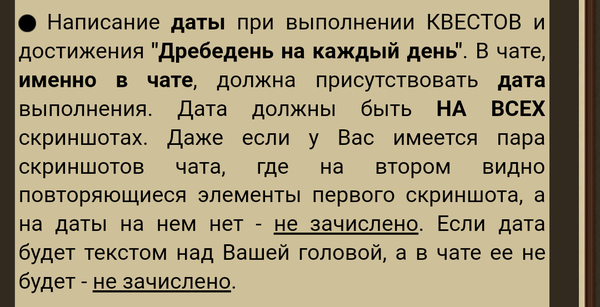 http://sa.uploads.ru/t/nipsk.png