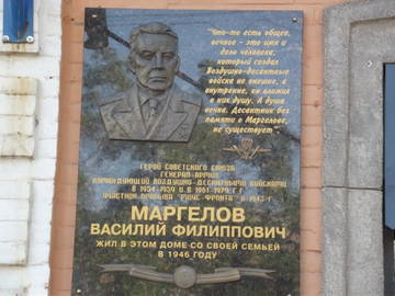 http://sa.uploads.ru/t/nsuhF.jpg