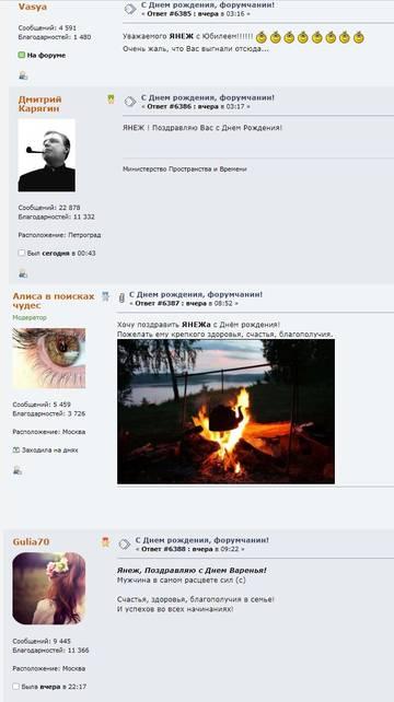 http://sa.uploads.ru/t/nx0HF.jpg
