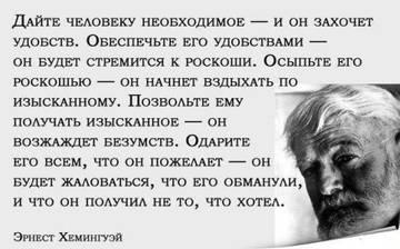 http://sa.uploads.ru/t/nzINF.jpg