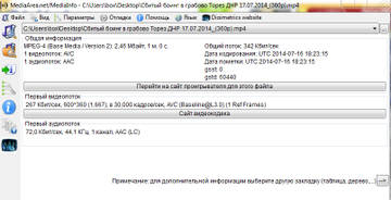 http://sa.uploads.ru/t/o3QV7.jpg