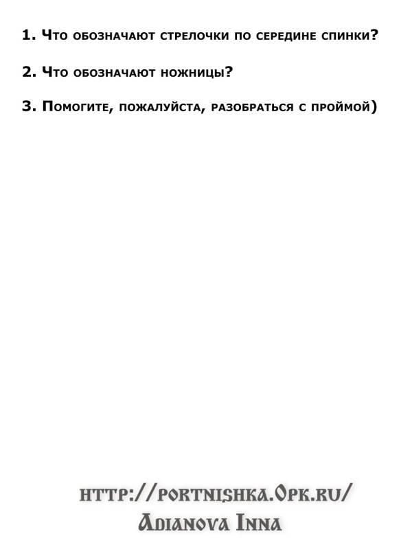 http://sa.uploads.ru/t/o6Fyn.jpg