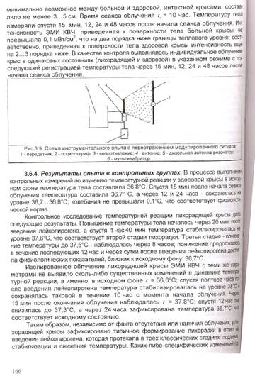 http://sa.uploads.ru/t/o6hSV.jpg