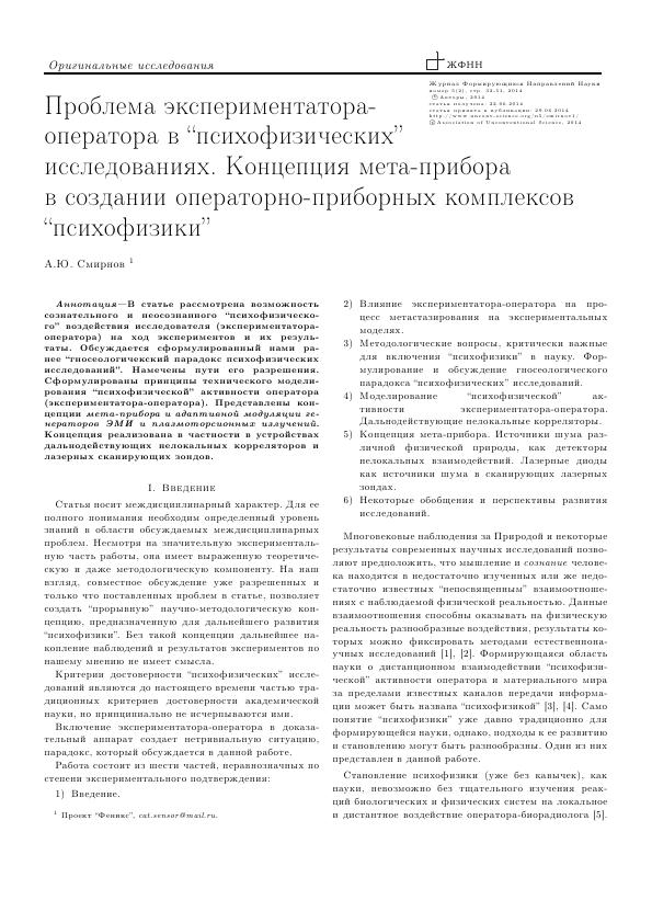 http://sa.uploads.ru/t/oB4Tc.png