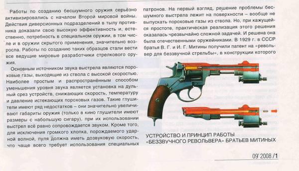 http://sa.uploads.ru/t/oBtIU.jpg