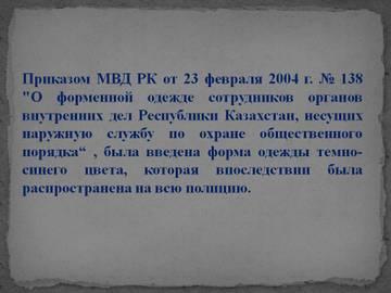 http://sa.uploads.ru/t/oFAtS.jpg