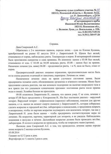 http://sa.uploads.ru/t/oFifv.jpg