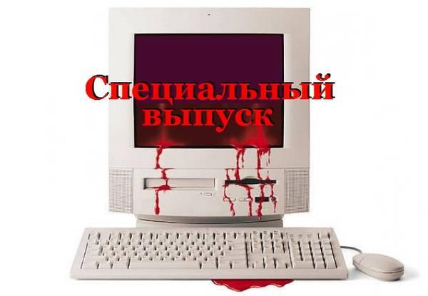 http://sa.uploads.ru/t/oH5PJ.jpg