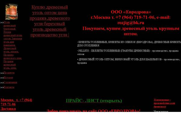 http://sa.uploads.ru/t/oHnZ5.jpg
