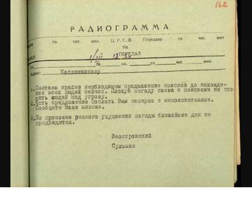 http://sa.uploads.ru/t/oNjAQ.jpg