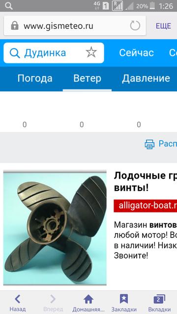 http://sa.uploads.ru/t/oPYeE.png