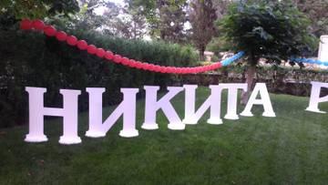 http://sa.uploads.ru/t/oU4Q6.jpg