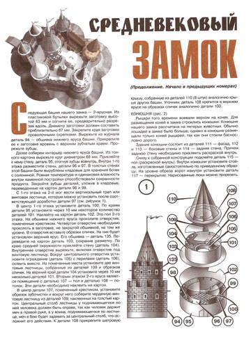http://sa.uploads.ru/t/oUpCS.jpg