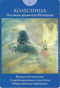 http://sa.uploads.ru/t/ohjyl.jpg