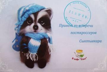 http://sa.uploads.ru/t/oi3v0.jpg