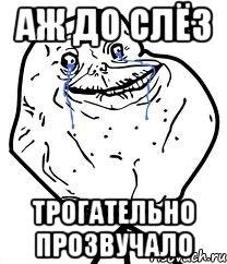 http://sa.uploads.ru/t/oigut.jpg