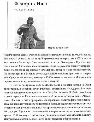 http://sa.uploads.ru/t/ok9qr.jpg