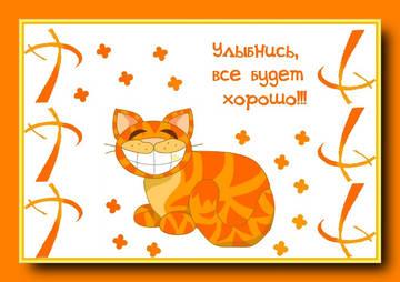 http://sa.uploads.ru/t/okWIb.jpg