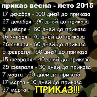 http://sa.uploads.ru/t/ol4zR.jpg