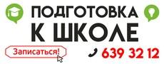 http://sa.uploads.ru/t/ovL0K.jpg