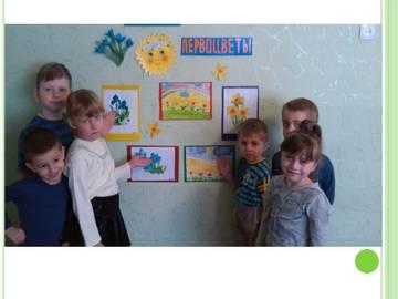 http://sa.uploads.ru/t/ovVKC.jpg