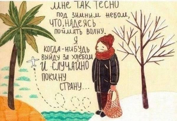http://sa.uploads.ru/t/oxJsF.jpg