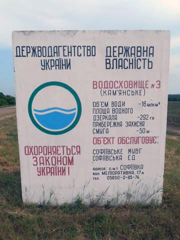 http://sa.uploads.ru/t/ozfH5.jpg