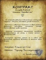 http://sa.uploads.ru/t/p0ED4.png
