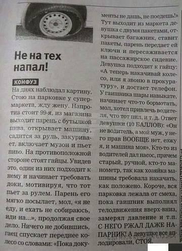 http://sa.uploads.ru/t/p5T10.jpg