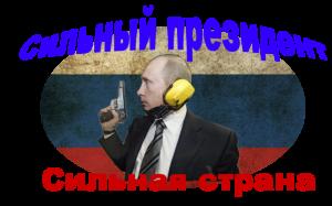 http://sa.uploads.ru/t/p9FJK.png