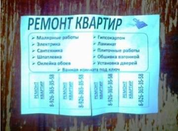http://sa.uploads.ru/t/pGOqe.jpg