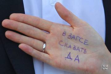 http://sa.uploads.ru/t/pJXbW.jpg