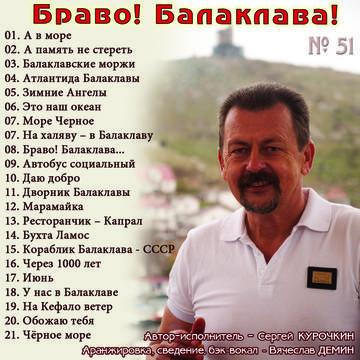 http://sa.uploads.ru/t/pKZIQ.jpg