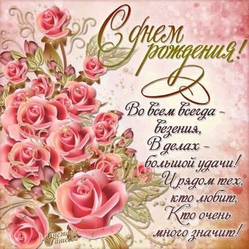 http://sa.uploads.ru/t/pLGec.jpg