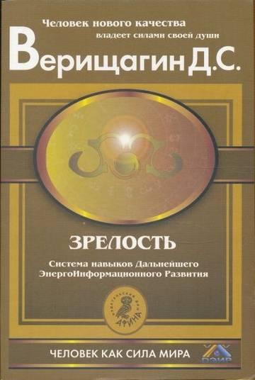 http://sa.uploads.ru/t/pMxJY.jpg