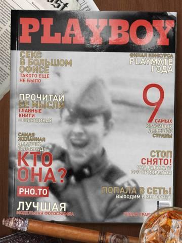 http://sa.uploads.ru/t/pQTMN.jpg