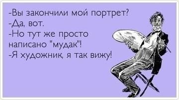 http://sa.uploads.ru/t/pQoAD.jpg