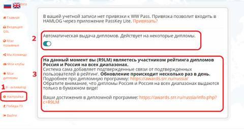 http://sa.uploads.ru/t/paDbd.jpg
