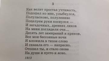 http://sa.uploads.ru/t/phkCz.jpg
