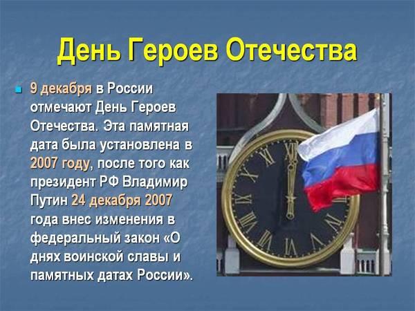 http://sa.uploads.ru/t/pisvR.jpg