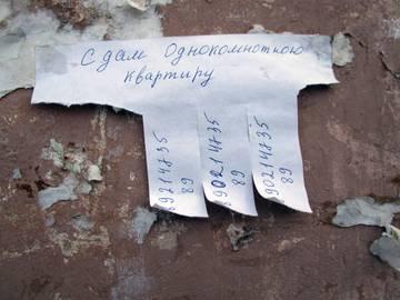 http://sa.uploads.ru/t/pjXn9.jpg